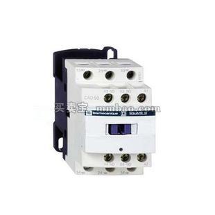 施耐德 CAD 接触器式 控制继电器